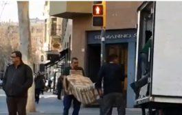Дамата от Барселона спешно затвори луксозния си бутик
