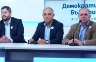 """От """"Демократична България """" намекнаха, че премиерът Борисов нарочно всява паника"""