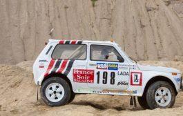 Искат 150 000 евро за стар автомобил Лада Нива!