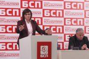 Нинова: Състезанието между мен и Кирил Добрев е реално, а не договорено