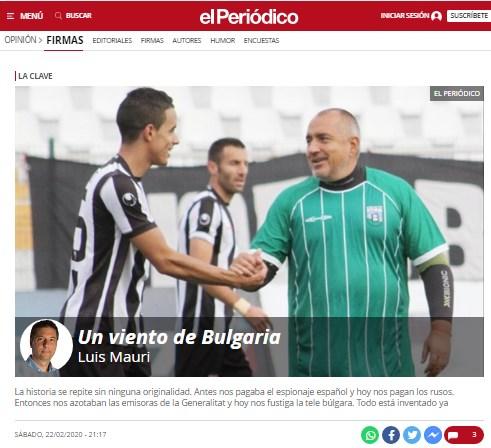 """С """"Повей от България"""" испанската преса се подигра на """"правителствените медии""""!"""