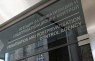 От ГЕРБ започват консултации за отпадане на давността на престъпленията при приватизацията в България.