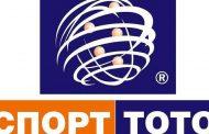 """Държавното """"TOTO"""" ще е спонсор на """"Левски""""?"""