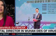 Директор на болница в Ухан умря от коронавирус