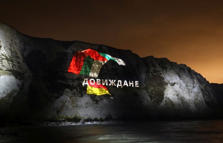 България на изгодна позиция заради Брекзит!