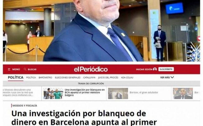 Пиaр хода на Борисов заради скандала с къщата в Барселона ще разпали епидемия от коронавирус!