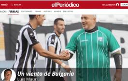 Георги Харизанов: Сигналът за Борисов в Барселона е от приближен на Иво Христов!