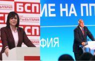 Подготвят ни за коалиция между ГЕРБ и БСП следващите избори!