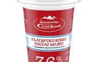 Маджаров и още 4 фирми продават кисело мляко в опасни опаковки! КЗК ги глобява