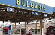 """Конфискуваха 20 000 предпазни маски на ГКПП """"Дунав мост"""" от румънец"""