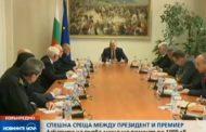 Бойко Борисов на крака при президента Радев. Иска споделена отговорност за COVID – 19.