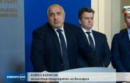 Бойко Борисов: Нека националният ни празник ни обединява, нека, когато експертите са си свършили прекрасно работата да им кажем едно благодаря!