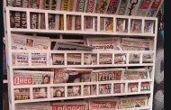 """Няма """"Лафка"""", няма вестник"""