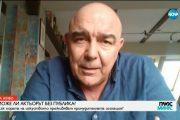 """Калин Сърменов: """"Против това съм да се излъчват представленията по интернет"""""""