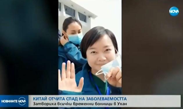 Китайски медици празнуват възстановяването на пациенти