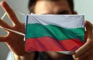 България с тези пропагандни прийоми продължава да си остава в социализма – където партията и нейната идеология винаги бяха по-важни от здравето и живота на хората!