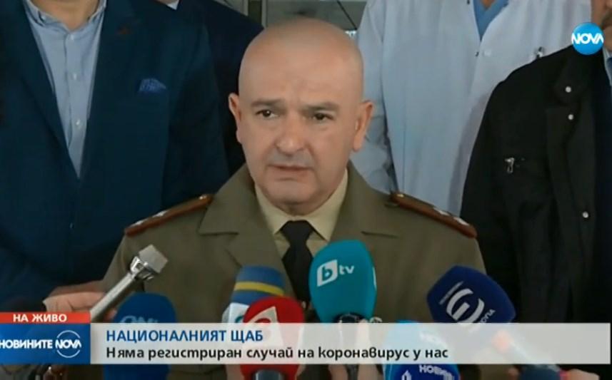 Все още няма коронавирус в България