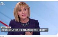 """Мая Манолова: """"Трябваше ли Бойка да се качи на прозореца, за да я види Бойко?"""""""