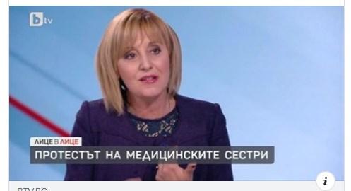 Манолова: Бойка се качи на перваза на партийния дом, за да я види Бойко!