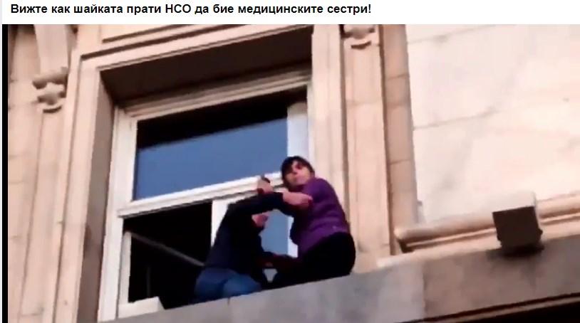 Стоян Тончев: Хайде, ГЕРБ, Борисов, закъснявате! Досега трябваше да обявите медсестрите за психично болни,