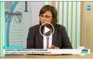 Корнелия Нинова в екшън: Сезираме Конституционния съд за следенето на телефоните без съдебно разрешение