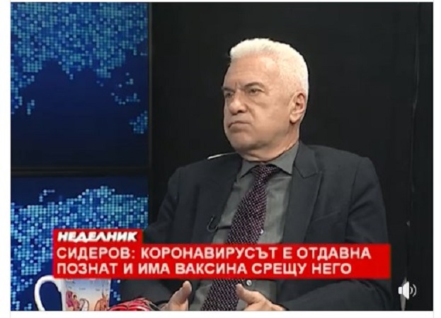Волен Сидеров каза, че е разработил лекарство срещу коронавирус преди 6 години. Не му дали да го регистрира