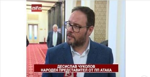АТАКА за пореден път гласуваха санкциите срещу Русия да бъдат отменени