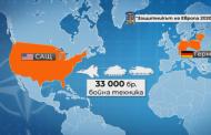 САЩ пращат 28 000 войници за най-голямото учение в Европа от 25 г.