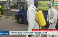 Коронавирусът взе 209 жертви в Испания през последното денонощие
