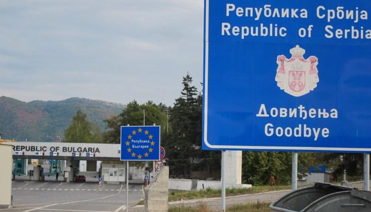 Десетки българи са блокирани на границата със Сърбия