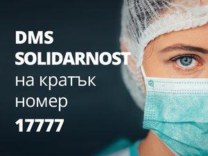 ДПС дари голяма сума на Министерство на здравеопазването за борба с COVID – 19.