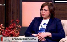 Корнелия Нинова обвини Бойко Борисов в липса на план!