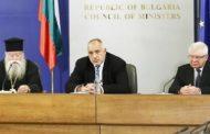 Борисов излъга ли, че има страхопочитание към Господ и не затвори църквите!?