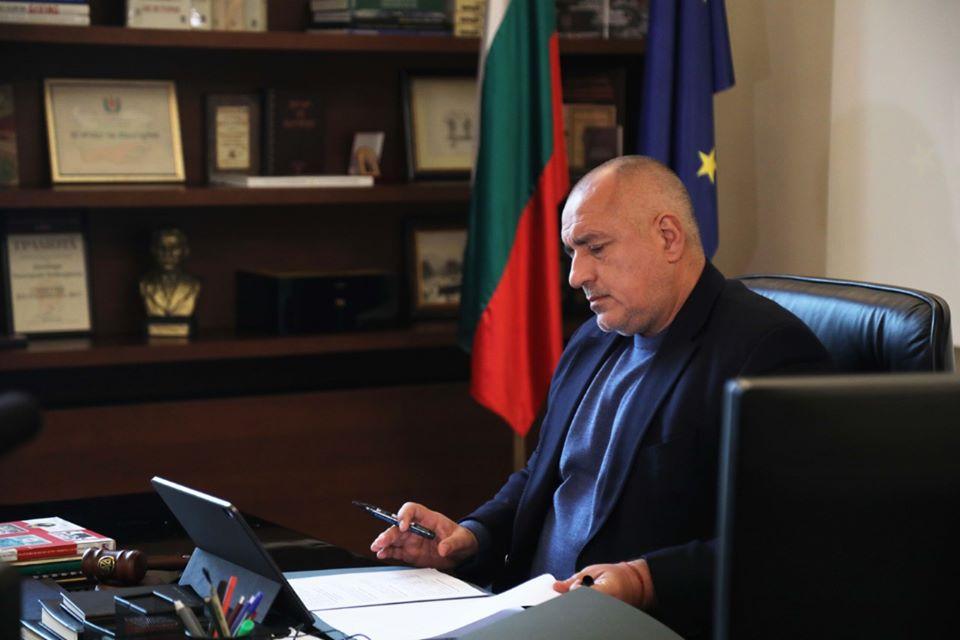 Спасителят на народа Борисов спасява само себе си