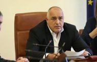 Борисов: Спешно подаваме документи за влизане в чакалнята на Еврозоната
