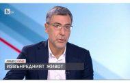 Даниел Вълчев: Нe остана багер, с който премиерът Борисов да не се е снимал