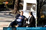 Глоба за Каракачанов. Седял на пейка в градината срещу военното ведомство