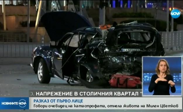 """Свидетелка на катастрофата: """"Помислих, че взривяват някоя от сградите на кръстовището."""""""