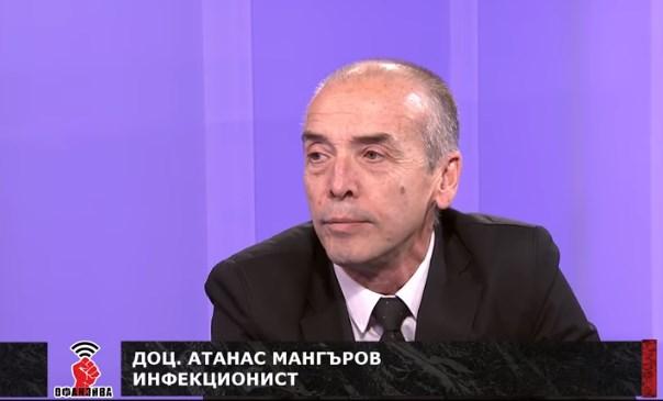 Мангъров: Социалната изолация на премиера е прекалена
