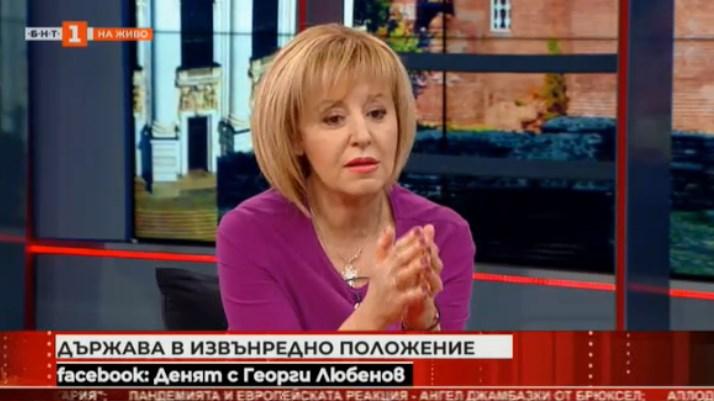 Кой уреди интервюто по БНТ на Мая Манолова точно преди Великден?!