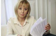 Мая Манолова: Борисов е планирал смяна на ръководството на Българската банка за развитие отдавна!