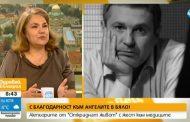 """Марта Вачкова плаче за Милен: """"Смехът му кънти в ушите ми"""""""