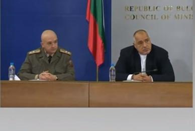 Бойко Борисов да каже на Мутафчийски да се извини в 8 на редовния си нарцистичен сеанс и да вземе да му премести брифингите в 3.40 сабахлем, за да не го реже отведнъж
