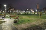 Премахват лентите в големите паркове в София от утре