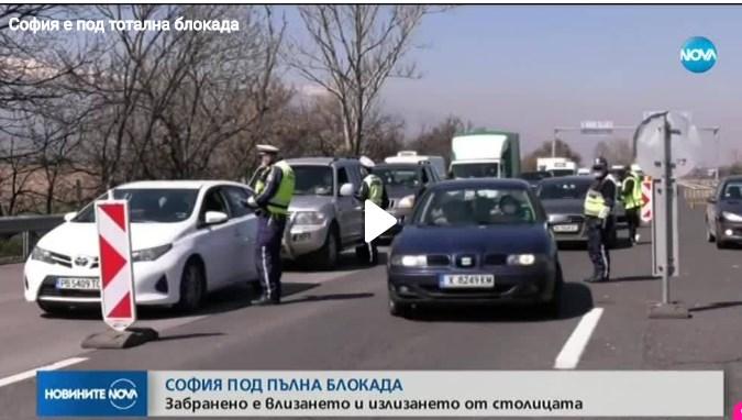 Жителите на големите градове бойкотираха Борисов и Мутафчийски, като заминаха за празниците.