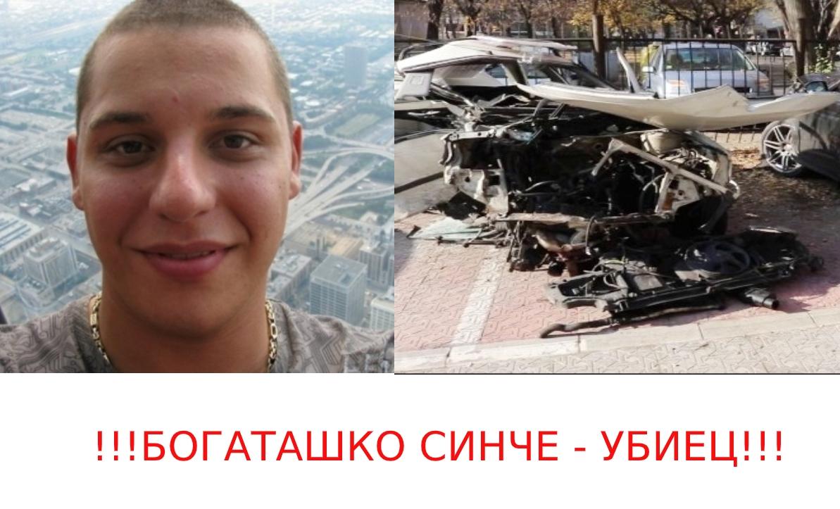 """Спомняте ли си Любомир Трайков, който уби трима на бул.""""Руски"""" в Пловдив през 2016-та? Днес беше освободен"""