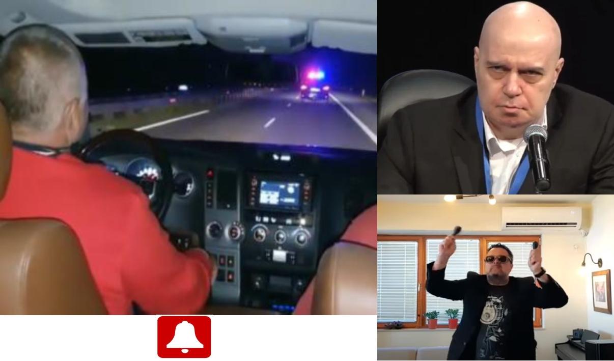 Трифонов: Ей така изглежда адът – джипът на магистралата, весела македонска песничка и щайга с ягоди в багажника