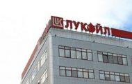"""Започва голямо преразпределение на петролния бизнес в България. Босовете изместват """"Лукойл""""!"""
