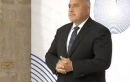"""""""Турски поток 2"""" изяжда главата на Борисов. Подава оставка и сдава властта на президента Радев!"""