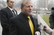 """""""Петрол"""" на Гриша Ганчев ще е базата за схема за овладяване на петролния картел!"""